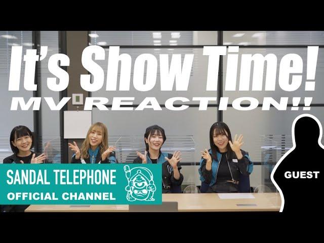 """サンダルテレフォン """"It's Show Time!"""" MV REACTION"""