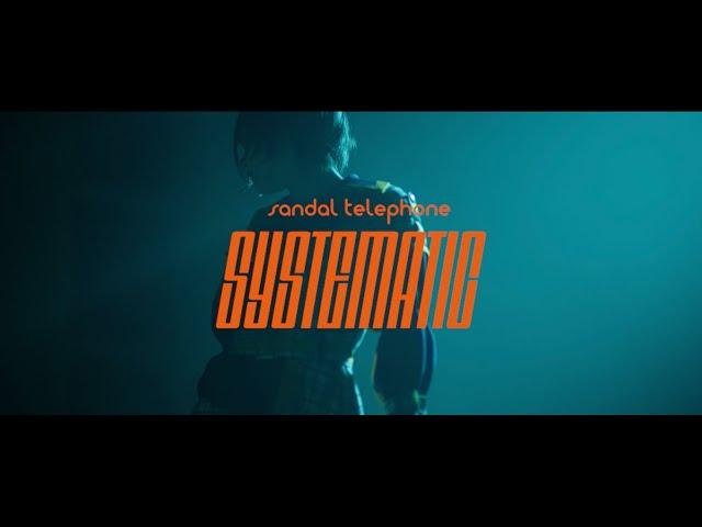 """サンダルテレフォン """"SYSTEMATIC""""  Official Music Video"""
