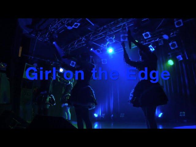 Lion net girl / Girl on the Edge