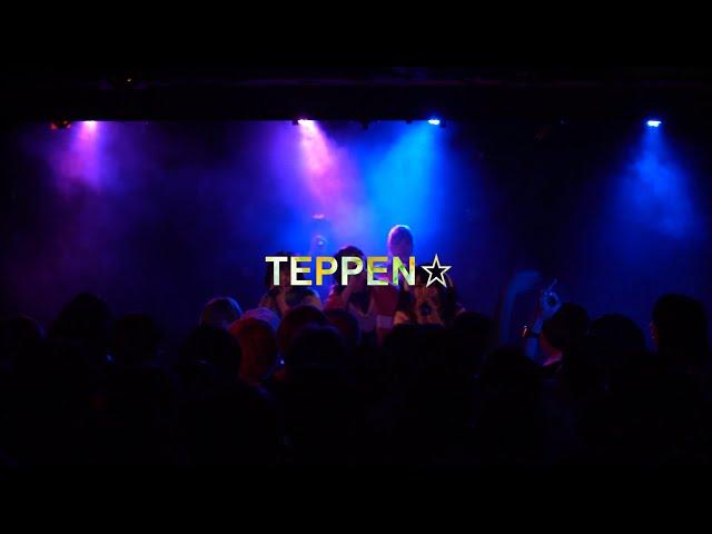 TEPPEN☆/SOMOSOMO[official live movie]