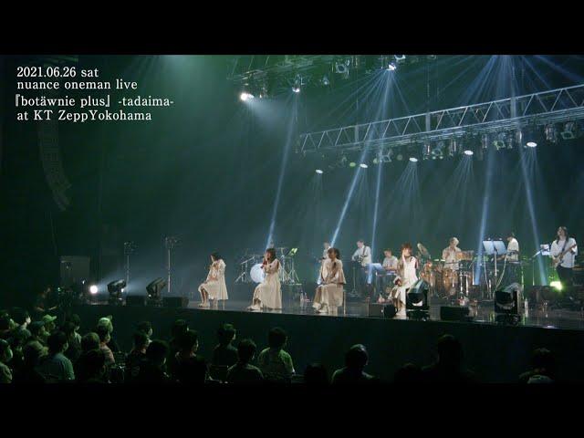【nuance(ヌュアンス)】『sanzan』 20210626 KT ZeppYokohama