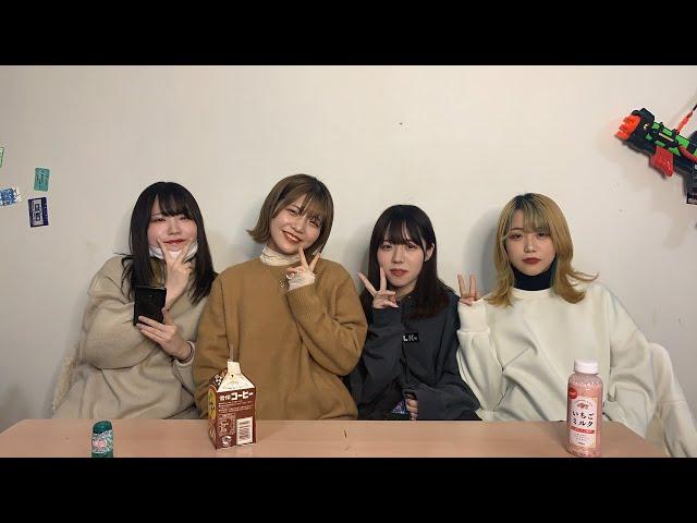 【特典会】ばなもんオンラインガチャ【2020.01.30】