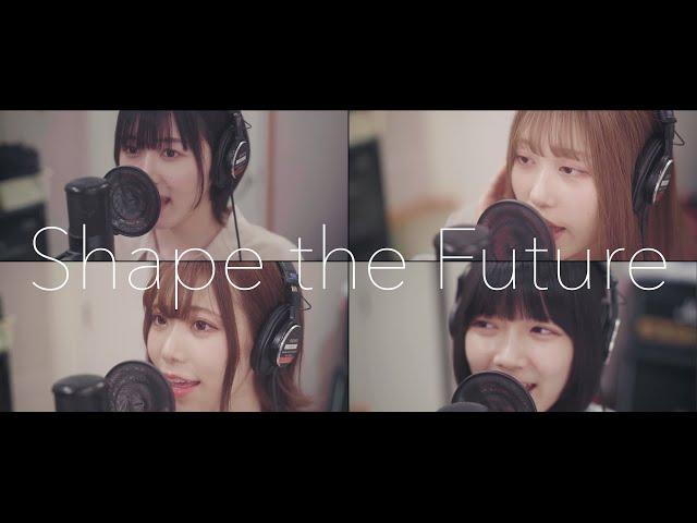 """サンダルテレフォン """"Shape the Future"""" Official Lyric Video"""