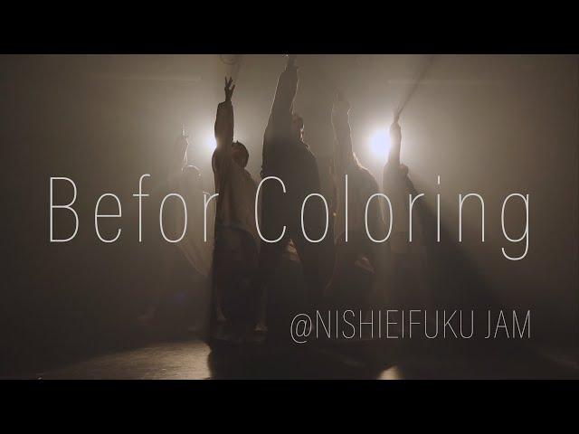 会心ノ一撃 LIVE 『Befor Coloring』 2020.12.1 @ 西永福JAM