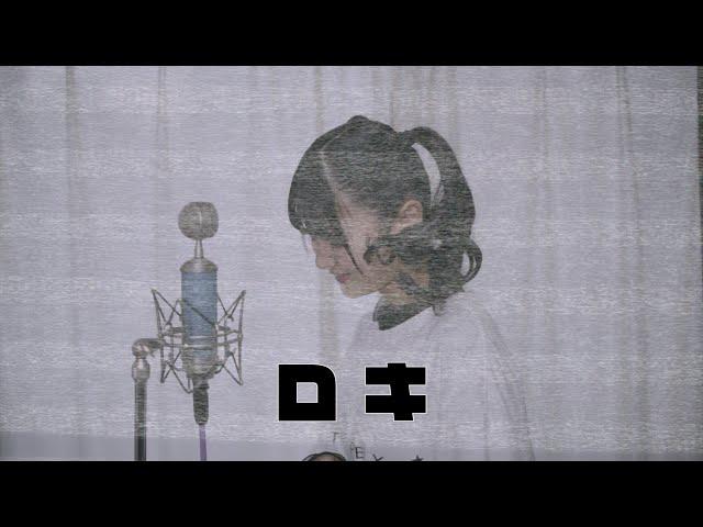 【歌ってみた】ロキ/鏡音リン・みきとP(Cover)【轟姫 める】