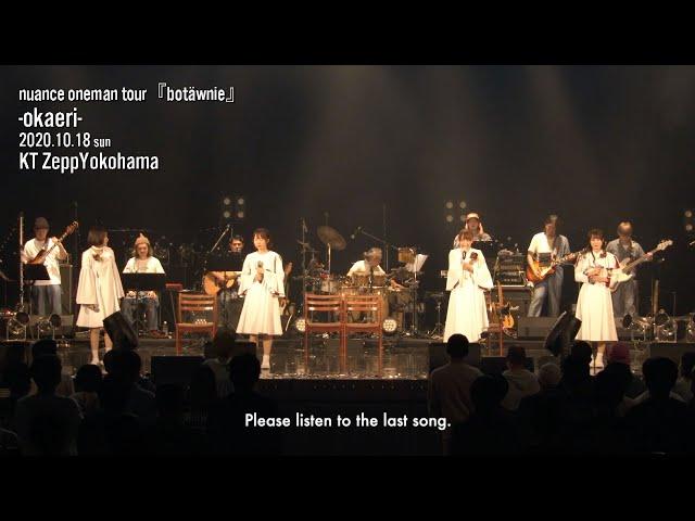 nuance oneman tour「botäwnie」-okaeri- document(for J-LOD live)
