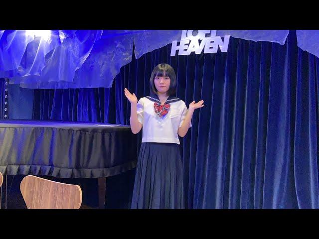 5/25 一色萌オンラインサイン会